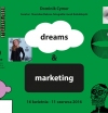 Dreams & Marketing